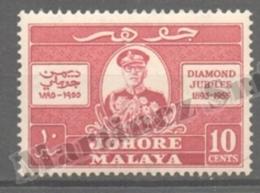 Malaysia - Malasia Johore 1955 Yvert 130, Diamond Jubilee Sultan Ibrahim - MNH - Maleisië (1964-...)