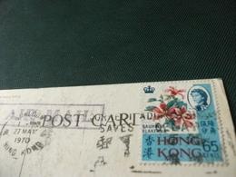 STORIA POSTALE  FRANCOBOLLO HONG KONG CINA CHINA SPARKA WITH LIGHT IN VICTORIA HARBOUR NAVE SHIP - Cina (Hong Kong)