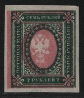 Russia / Russland 1917 - Mi-Nr. 80 B X A I * - MH - Verschobener Unterdruck - Neufs