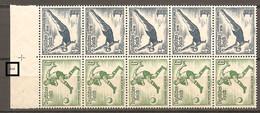 H-Bl. 106 B Mit Formnr. 1 - Postfrisch - Deutschland