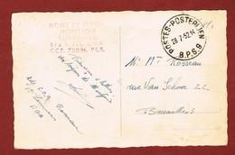 Zichtkaart BPS 9 & Home De Repos Montjoie Rustoord 28/7/1952 - Postmark Collection