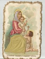 SANTINO IN RILIEVO LA VIERGE ST. JEAN ET L'ENFAN JESUS  -  RETRO NEUTRO   (14) - Santini