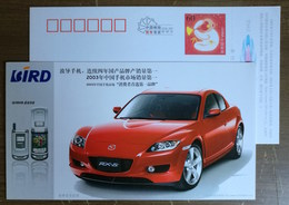 World Famous Luxury Automobile,Car,China 2004 BIRD Mobile Phone Advertising Pre-stamped Card - Voitures