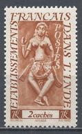 French India 1948. Scott #213 (M) Apsaras * - India (1892-1954)