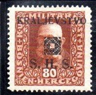 T330 - YUGOSLAVIA 1919 , Soprastampati  Unificato N. 44a  *  Dent 11 1/2 - 1919-1929 Royaume Des Serbes, Croates & Slovènes