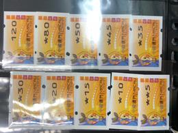 MACAU ATM LABELS, ENERGY SAVING ISSUE - NAGLER PRINT SET OF 10 - 1999-... Sonderverwaltungszone Der China
