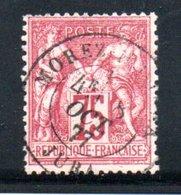 France  /   N 71 / 75 Centimes Carmin  / Oblitéré / Côte 10 € - France