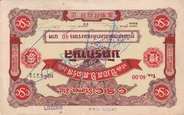 CSC STORE STD.CASH GIFT BONUS CANCELLED. CIRCA 1960s. AVEC TIMBRES FISCAUX.THAILAND- BLEUP - Thailand