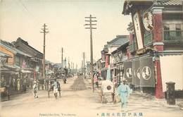 YOKOHAMA - Isezakicho-dori. - Yokohama