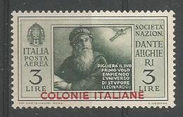 Dante Alighieri 3l Vert Foncé * - Italy