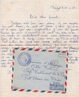Nemours Marine - Oran - 1957 - Courrier De Therizol - Covers & Documents