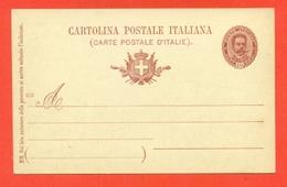 INTERI POSTALI I-CARTOLINE POSTALI-C25/902 - NUOVA - BUONA' QUALITA' - 1900-44 Victor Emmanuel III.