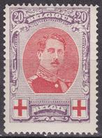 Belgique - COB 134A Sans Trace De Charnière - Cote ~250€ - 1915-1920 Albert I