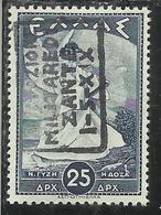 ZANTE 1941 MITOLOGICA MYTHOLOGICAL DRACME DRACME 25d MNH FIRMATO SIGNED - 9. Occupazione 2a Guerra (Italia)