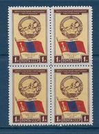URSS - 1951 - YVERT N° 1533 BLOC De 4 ** / MNH - COTE = 50 EUR. - 1923-1991 URSS