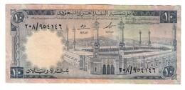 Saudi Arabia 10 Riyals 1968 - Saudi Arabia