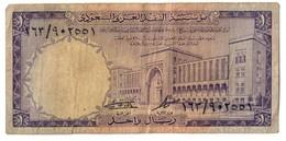 Saudi Arabia 1 Riyal 1966 - Arabie Saoudite