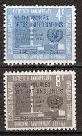 United Nations 1960 Set Of Stamps To Celebrate 15th Anniversary Of The UN. - New York – UN Headquarters