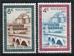 United Nations 1960 Set Of Stamps To Celebrate UN General Assembly Buildings. - New York – UN Headquarters