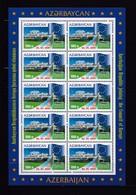 FEUILLE NEUVE** CONSEIL DE L'EUROPE TIMBRE N°419 - PALAIS DE L'EUROPE A STRASBOURG - Azerbaïjan
