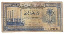 Libya 1/4 Pound 1951 - Libya