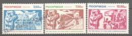 Mozambique 1981 Yvert 779-781, 10 Years Fighting Against Poverty - MNH - Mozambique