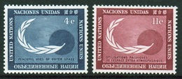 United Nations 1962 Set Of Stamps To Celebrate Peaceful Uses Of Outer Space. - New York – UN Headquarters