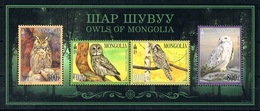 Bloc Sheet Oiseaux Hiboux Birds Owls Neuf MNH ** Mongolie Mongolia 2017 - Mongolia