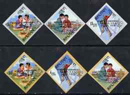 Bhutan 1967 Boy Scouts Opt'd World Jamboree Idaho MOUNTAINEERING Imperf Set Of 6 Diamond Shaped, SG 141-46var, Mi 155-60 - Bhutan