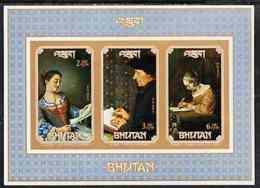 Bhutan 1993 Paintings (People Writing) U/m Imperf M/sheet, As SG MS 1015 ARTS - Bhutan