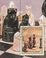 Fujeira 1973 Bf. 133A Chess Scacchi Re Regina Cavallo Sheet Perf. CTO - Scacchi