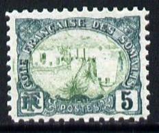 French Somali Coast 1902 Mosque 5c Yellow-green & Blue-green Fine U/m With Inverted Centre CHURCHES RELIGION ISLAM SG 12 - French Somali Coast (1894-1967)