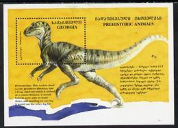 Georgia 1995 Dinosaurs Perf M/sheet  ANIMALS    DINOSAURS - Georgia