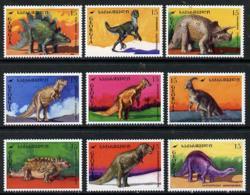 Georgia 1995 Dinosaurs Set Of 9 ANIMALS    DINOSAURS - Georgia