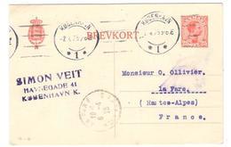 8070 - Pour La France - Postal Stationery