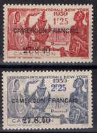 Cameroun - 1940 - Exposition De NY - Tb De 1925 Surch  -  N° 206/207 - Neuf * - MLH - Unused Stamps
