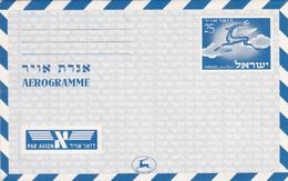 Entier Postal Israël - Aerogramme - Neuf - Poste Aérienne