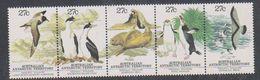 AAT 1983 Antarctic Wildlife Strip Of 5v  ** Mnh (40815A) - Australisch Antarctisch Territorium (AAT)