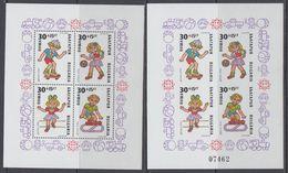 Bulgaria 1989 Europa-Kinderspeilzeuge M/s Perforated + IMPERFORATED ** Mnh (40816) - European Ideas