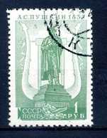 1937 URSS N.595b USATO Carta Patinata 11x12 1⁄4 - Usati