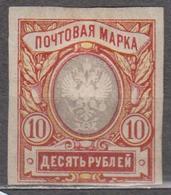 Russia 1910 Mi# 81 MH * - 1857-1916 Empire