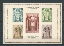 Belgique: Carte Souvenir Cardinal Mercier (Philatélic Club De Belgique) - Commemorative Labels