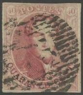 Prachtig Gerande Zegel N° 5 - 1849-1850 Médaillons (3/5)