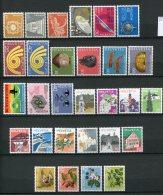 8847  SUISSE  N°918/46 **  Année Complète       1973   SUPERBE - Suisse