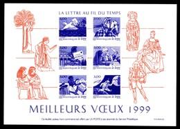 """1999 France La Poste Gravure De La Série """"la Lettre Au Fil Du Temps"""" (les 6 Valeurs) TB 1 € - Documenten Van De Post"""