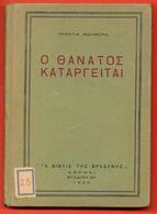 M3-8770 Greece 1925. Death Repealed. Book 110 Pg - Boeken, Tijdschriften, Stripverhalen
