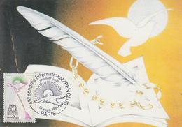 Carte  Maximum  1er  Jour   FRANCE  45éme   Congrés  International   Du  PEN  CLUB   1981 - Cartes-Maximum