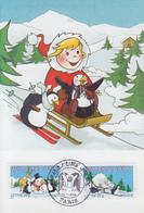 Carte  Maximum  1er   Jour    FRANCE     Paire      MEILLEURS  VOEUX      2005 - Maximumkarten