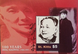 St Kitts And Nevis  2004 Dang Xiaoping Chinese Leader S/S - St.Kitts And Nevis ( 1983-...)
