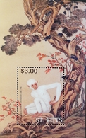 St Kitts And Nevis   2004 White Gibbon By Giuseppe Castiglione  S/S - St.Kitts And Nevis ( 1983-...)
